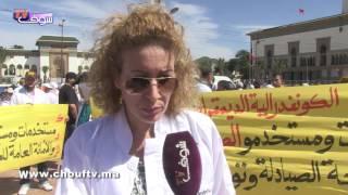 مساعدو الصيادلة بالدار البيضاء يُصعدون و يحتجون ضد ولاية البيضاء و نقابة الصيادلة:توقيت رمضان مخدامش لينا |