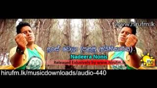 Duras Wela (Palamu Ayithikaraya) - Nadeera Nonis
