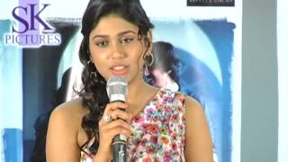 Preminchali-Movie-Press-Meet