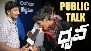 Dhruva Movie Public Response | Public Talk