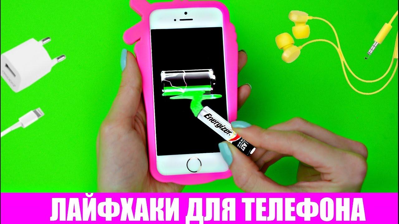 фото картинки для телефона