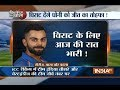 Cricket ki Baat: Dhoni-Virat secret training against West Indies