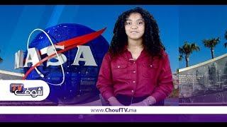 شابة مغربية تطالبكم بالتصويت عليها لتحقق حلمها للالتحاق بلانازا   |   بــووز