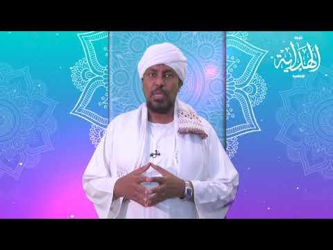تهنئة عيد الأضحى المبارك 1439هـ l الأمين العام لرابطة علماء المسلمي - د. محمد عبدالكريم