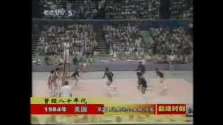1984 Los Angeles Olympic Women's Volleyball Final China