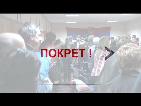 Покрет социјалиста - Косјерић 4!
