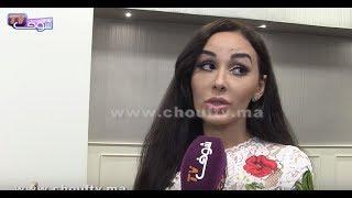 بالفيديو..وئام الدحماني تعتذر من الإماراتيات..الإعتذار ماشي عيب ولكن شجاعة  