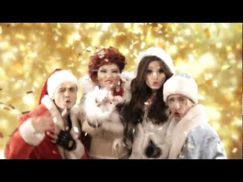 Dress Code - Новогодний Гопачек (2011)