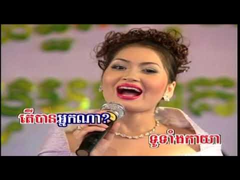 Nhac khmer romvong 20