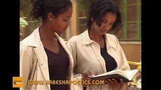 Eritrea Semirula Do Eritrean Movie Part 1