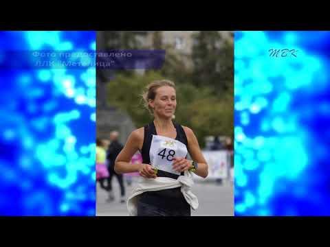 Бердские легкоатлеты выступили на 47-м нью-йоркском марафоне