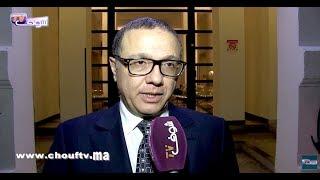 حصري و بالفيديو..نظام الصرف الجديد لن يؤثر على القدرة الشرائية للمغاربة وكل ما يروج لا أساس له من الصحة   |   خارج البلاطو