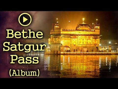 Bethe Satgur Pass - Punjabi Devotional Gurbani Shabad Kirtan Compilation