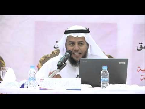 محاضرة لمحات في تربية البنات .. الشيخ الدكتور خالد بن سعود الحليبي