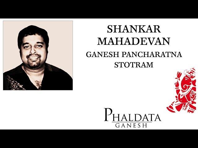Shankar Mahadevan - Ganesh Pancharatna Stotram