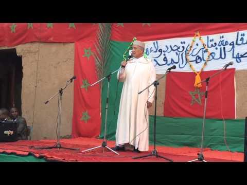 رئيس المجلس العلمي بالرشيدية في حفل بتايرزة