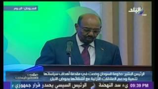 كلمة الرئيس السودانى عمر البشير خلال حفل توقيع إتفاق مبادئ سد النهضة