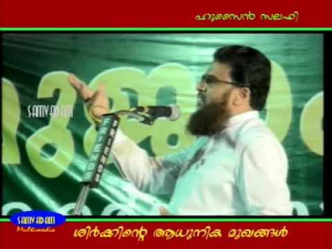 SHIRK-02 hussain salafi 2010 muslim kerala sunni mujahid islahi speech ap ek ssf  saqafi ism msm