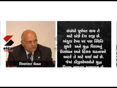 Sandesh News The Indian National Security Adviser Shiv shankar Menon on Indo-Pak PM meet