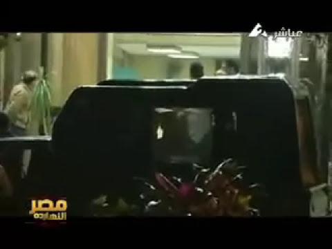 فيديو القبض على زكريا عزمي