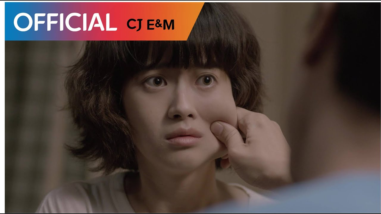 Reply 1994 OST – (To You)