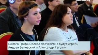 """Москва 24"" о презентации"