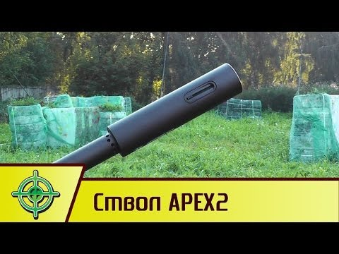Обзор ствола Empire APEX2. APEX2 barrel review.