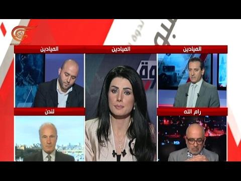 صناعة الارهاب على قناة الميادين والباحث بكر أبوبكر