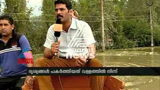 National Highway In Kashmir Hit With Flood Asianet News