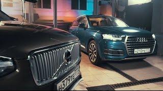 Audi Q7 против Volvo XC90 // шоу HOLYCAR. Видео Авто Вести Россия 24.