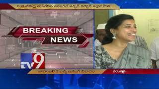 Complaint against Warangal Collector Amrapali for booking ..