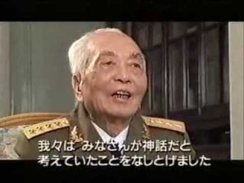 Đại tướng Võ Nguyên Giáp (Phim tư liệu của Nhật Bản) (Phần 1)