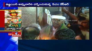 CM KCR Offer Bonam to Ujjain Mahankali in Secunderabad Temple