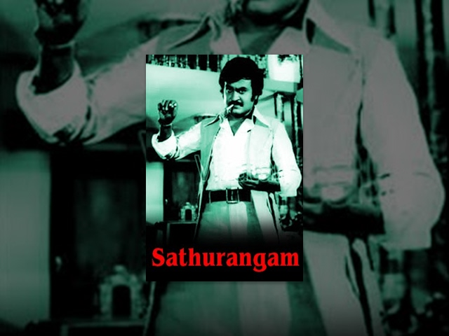 Sathurangam Full Movie