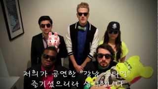 Pentatonix (PSY Cover) - Gangnam Style