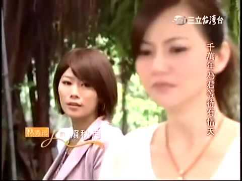 1. OST Tay trong tay P1 - Mộng Hồng Trần