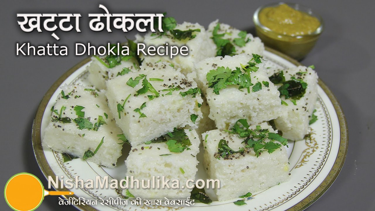 how to make rava dhokla in hindi
