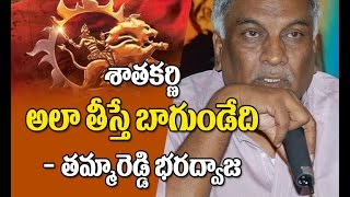 Thammareddy about Satakarni History Distortion..