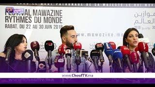 إحراج كبير..شوفو أشنو وقع لابتسام تسكات و بدرسلطان أمام الصحافيين في مهرجان موازين | خارج البلاطو