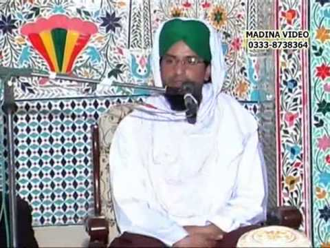 Ahle Bait.Allama Rizwan Madani BY MADINA VIDEO SAMBRIAL