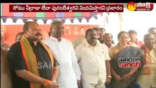 AP BJP to get full fledged President against Chandrababu ..
