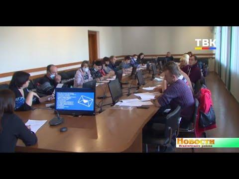 Миллион рублей потратят инициативные жители Искитимского района на реализацию своих проектов