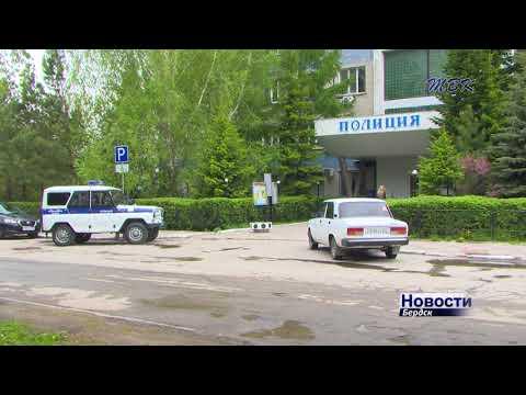 Рецидивист вырвал телефон из рук жительницы Бердска в центре города и попался сотрудникам полиции