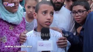 أخ الطفل أسامة الذي توفي في شاطئ عين الذئاب : البحر ولا العدو ديالي منين مات فيه خويا | بــووز
