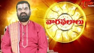 Vaara Phalalu – Weekly Predictions from Nov 23rd to Nov 29th Nov