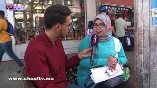 بالفيديو..لموت ديال الضحك مع  مغربية ترجمات مثال بالفرنسية..شوفو أشنو قالت   |   مثل فشي شكل