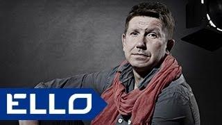 Сергей Кристовский и Марина Кравец - Падали