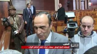 الحبيب المالكي : الدفاع عن القضية الوطنية فوق كل الاعتبارات الظرفية
