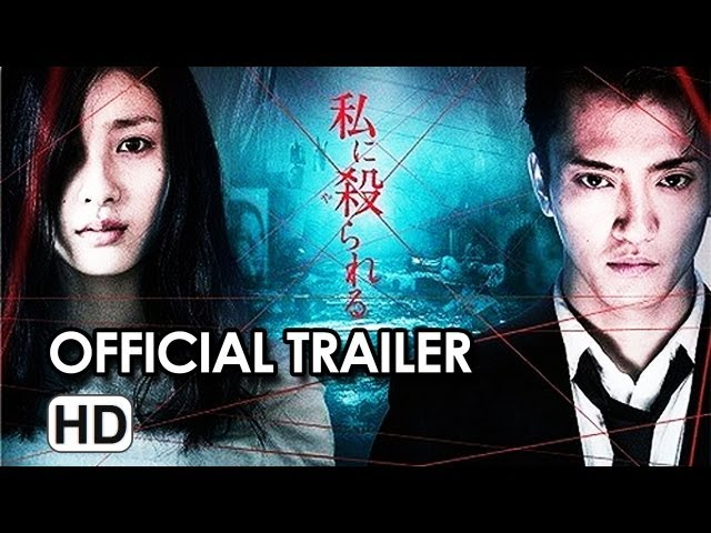 Arcana (2013) Official Trailer HD