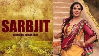 sarabjit movie first look, richa chadda hot scenes, aishwarya rai bachchan